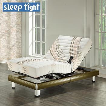 【Sleep tight】德國馬達線控電動床組(透氣環保膠+針織布套)-鐵杉木紋色(奢華型)-3.5尺單人