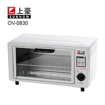 【上豪】8L(單旋鈕) 電烤箱 OV-0830★送百變烤箱料理書