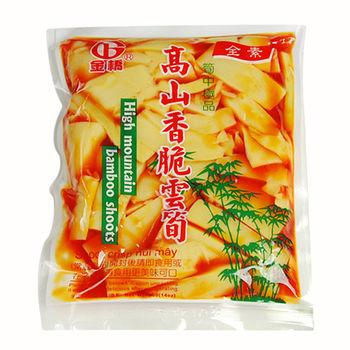 金橋牌醬菜 高山香脆雲筍(全素) 24包/箱