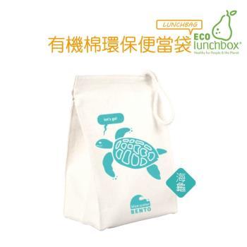 美國ECOlunchbox有機棉環保便當袋