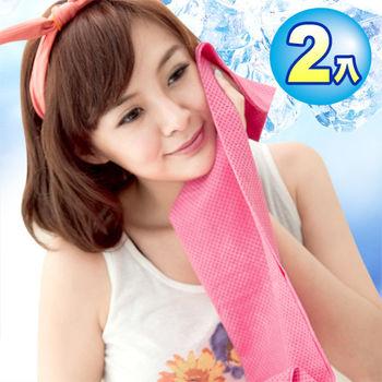CooFeel 超值2入瞬間涼感多用途冰涼巾領巾(大)-粉色