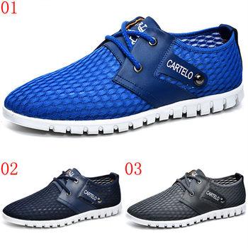 (預購)【CARTELO卡帝樂鱷魚】8163男鞋子夏季新款網面透氣休閒鞋韓版潮學生網鞋男士板鞋(JHS杰恆社)