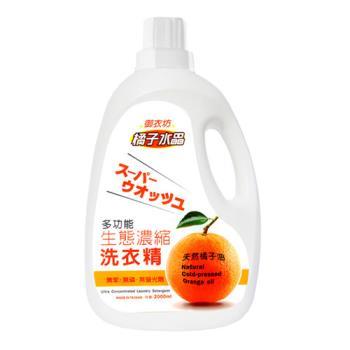 【御衣坊】多功能橘子生態濃縮洗衣精2000mlx1罐+2000mlx4包組(橘油洗衣精)
