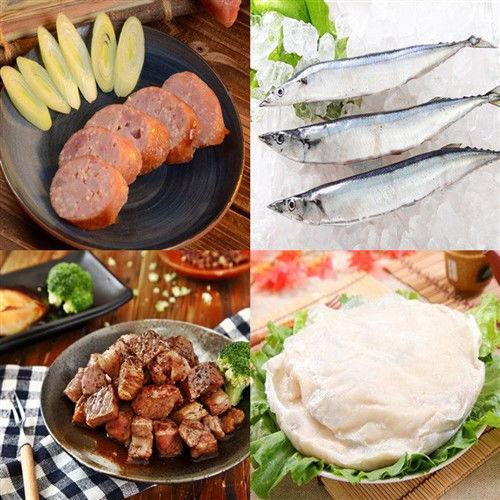 【華得水產】懶人烤肉4件組