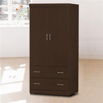 【時尚屋】[5U6]無敵木心板3x6尺衣櫃5U6-41-36