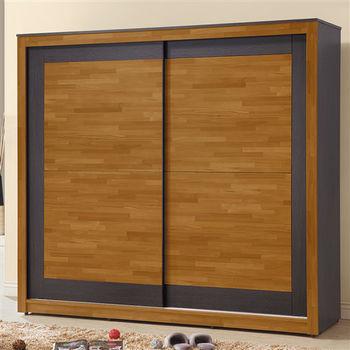 【時尚屋】[5U6]萊雅集層木7x7尺衣櫃5U6-26-77