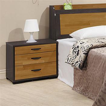 【時尚屋】[5U6]萊雅集層木床頭櫃5U6-26-03