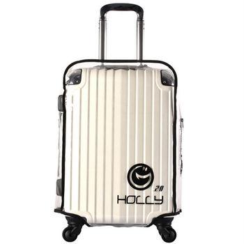 PUSH! 旅遊用品 ABS.PVC全透明行李箱拉杆箱專用防水保護套 防塵套 箱套 拖運28吋套S39