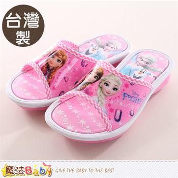 魔法Baby 女童涼拖鞋台灣製冰雪奇緣正版淑女拖鞋~sa64023