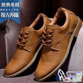 【ShoesClub】【545-M5806】LUXPLAY 台灣製MIT 完美視覺比例關鍵獨家帥氣歐美時尚德比休閒鞋.2色 黑/棕