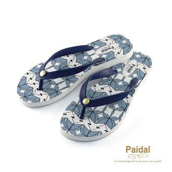 Paidal 唐卡藝術拼貼復古人字拖夾腳拖海灘拖鞋-藍