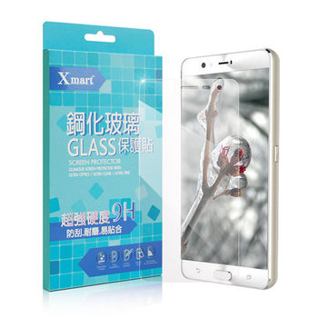 XM ZenFone3 5.5吋 ZE552KL 強化0.26mm耐磨防指紋玻璃貼