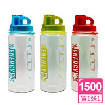 【My Water】全能戶外運動水壺1500ml-附吸管+背帶(買1送1)