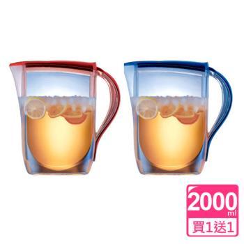 【MY WATER】智慧型冷水壺2000ml(買1送1)