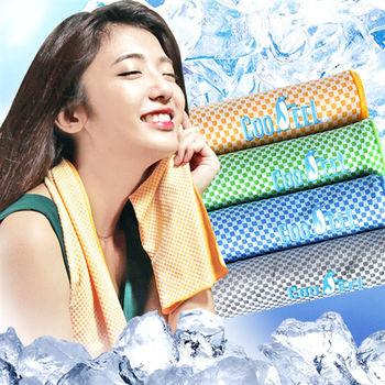CooFeel 竹炭添加速冷露營/運動涼感冰涼巾-4色