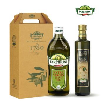 法奇歐尼 頂級經典冷壓初榨橄欖油+莊園冷壓初榨橄欖油禮盒