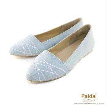 Paidal 單寧款交織線尖頭娃娃鞋/包鞋-淺牛仔色