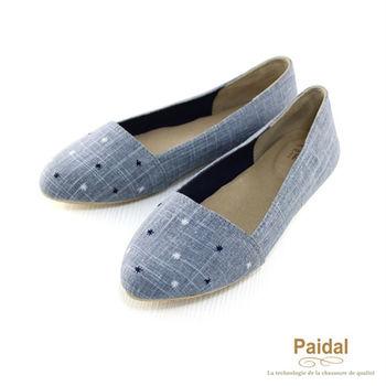 Paidal 度假風棉麻星光織紋尖頭娃娃鞋/包鞋-藍