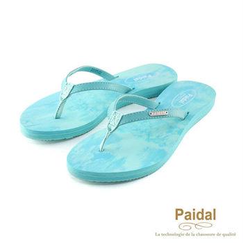 Paidal 水洗暈染刷紋渡假夾腳涼鞋-藍