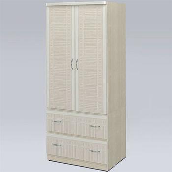 Homelike 理克2.7x6尺衣櫃(雪松色)