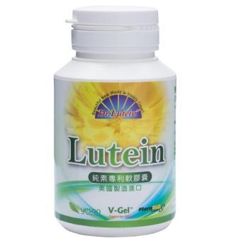 陸丁博士專利素軟膠囊葉黃素5瓶