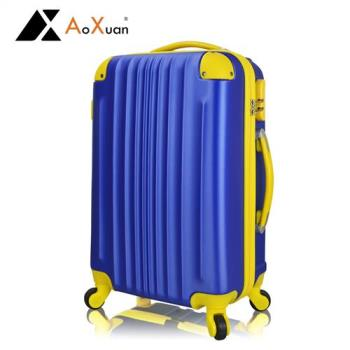 AoXuan 20吋行李箱 ABS防刮耐磨登機箱 玩色人生