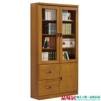 【品味居】思雅 木紋2.7尺實木書櫃/收納櫃(三門+二抽)