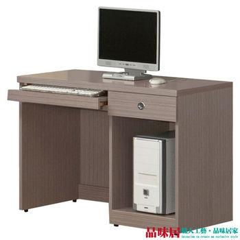 【綠活居】多芬 薰衣草木紋3.2尺書桌/電腦桌