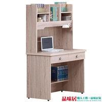【品味居】辛克 橡木紋3尺書桌/電腦桌組合(上+下座)