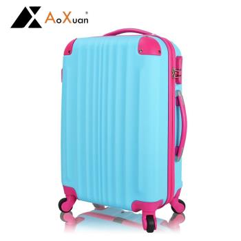 AoXuan 24吋行李箱 ABS防刮耐磨旅行箱 玩色人生