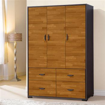 【時尚屋】[5U6]萊雅集層木4x6尺衣櫃5U6-103-146