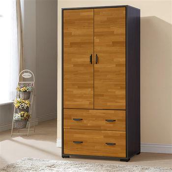 【時尚屋】[5U6]萊雅集層木3x6尺衣櫃5U6-103-136