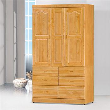 【時尚屋】[5U6]提爾正赤陽木4x7尺衣櫃5U6-97-8183