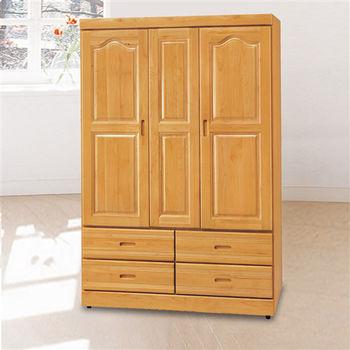 【時尚屋】[5U6]提爾正赤陽木4x6尺衣櫃5U6-97-818