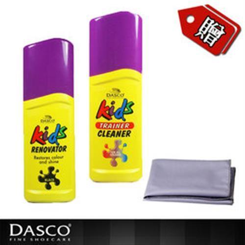 【鞋之潔】英國伯爵DASCO童鞋清潔保養組(清潔液+補色液) 迅速輕便使用 一般皮鞋適用 附超細纖維拋光布