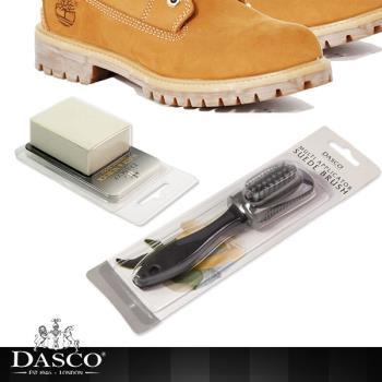 【鞋之潔】英國伯爵DASCO多功能麂皮刷+麂皮清潔塊