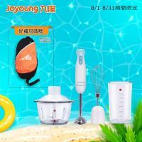 Joyoung 九陽手持攪拌棒/多功能料理棒  JYL-FM901   限時加碼贈: 單肩背包