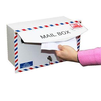 PUSH!居家生活用品 MAIL BOX個性化信箱郵箱郵筒報紙箱 掛牆式 I53