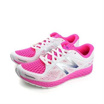 NEW BALANCE Lante V2 跑鞋 白 女款 no011