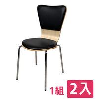 【咱的厝】法朵休閒椅/餐椅/造型椅/洽談椅(黑色)-1組2入