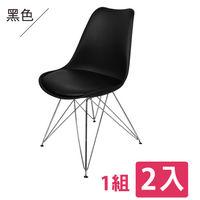 【咱的厝】朵妮拉休閒椅/餐椅/吧檯椅/造型椅/特餐椅 (黑色)-1組2入