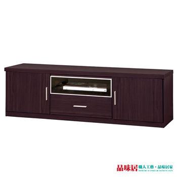 【品味居】朵莉亞胡桃色4尺單抽電視櫃/長櫃