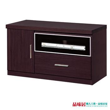 【品味居】朵莉亞胡桃色2.7尺單抽電視櫃/長櫃
