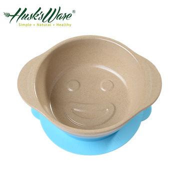 【美國Husk's ware】稻殼天然無毒環保兒童微笑餐碗-藍色