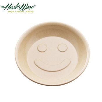 【美國Husk's ware】稻殼天然無毒環保兒童微笑餐盤