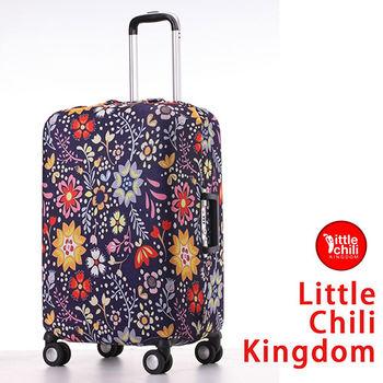 LittleChili行李箱套517-小花藍 L