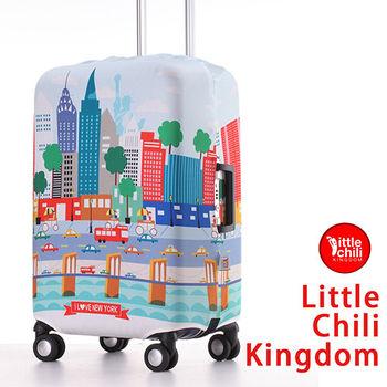 LittleChili行李箱套521-紐約彩 S