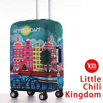 LittleChili行李箱套522-阿姆斯特丹彩 M
