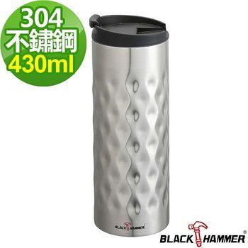 任-【義大利BLACK HAMMER】 雙層菱形紋保溫杯430ml-銀色