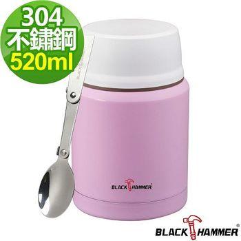 【義大利BLACK HAMMER】不鏽鋼超真空FUN彩燜燒罐-粉紅色